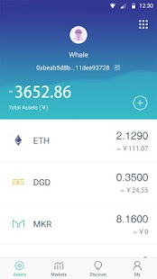 imToken -- Ethereum Wallet- screenshot thumbnail