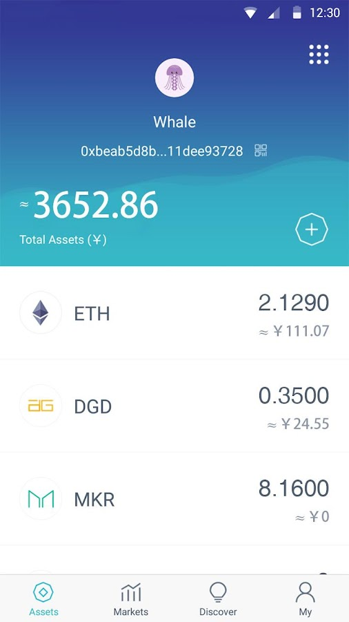 imToken -- Ethereum Wallet- screenshot