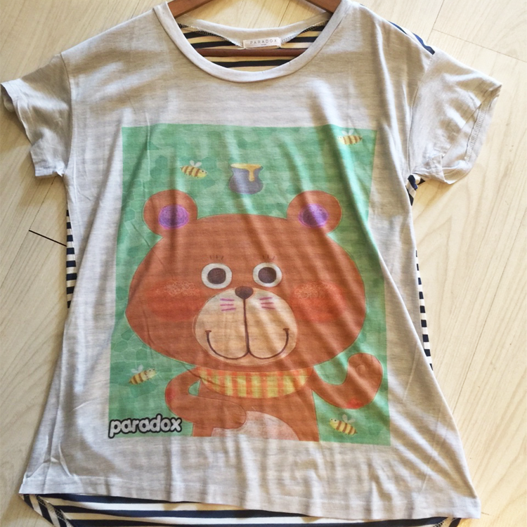 Smiley Brown Bear by Le Tea Boutique