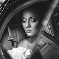 Wedding photographer Natalya Tarcus (Tartsus). Photo of 14.09.2014