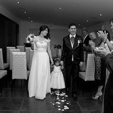 Wedding photographer Juan carlos Rozo (juancrozo). Photo of 08.11.2016