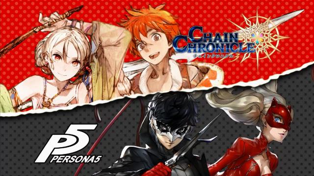 [Chain Chronicle 3] โคลาโบร่วมกับ Persona 5