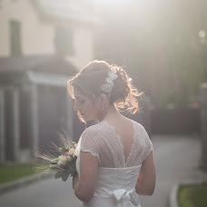 Wedding photographer Aleksandr Savchenko (Savchenko). Photo of 01.10.2014