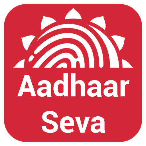 Aadhar Seva - All In One