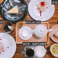 February Drink&Food