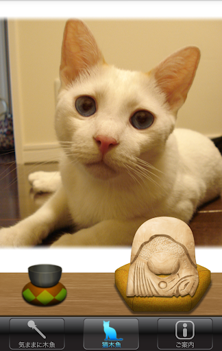 Mokugyo(With Cat) 1.0 Windows u7528 4