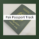 Download Pak Passport Tracking For PC Windows and Mac