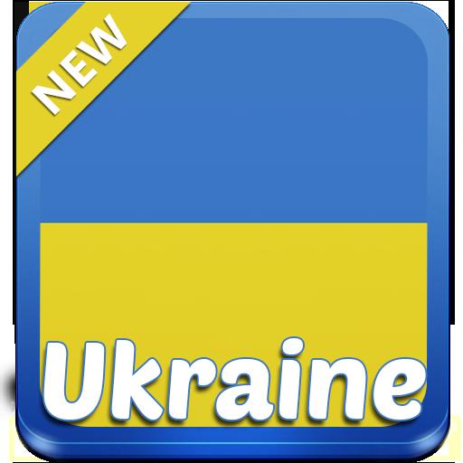 Ukraine Keyboard