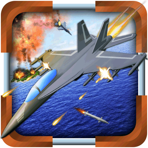 Plane Of The Pacific Game (game)