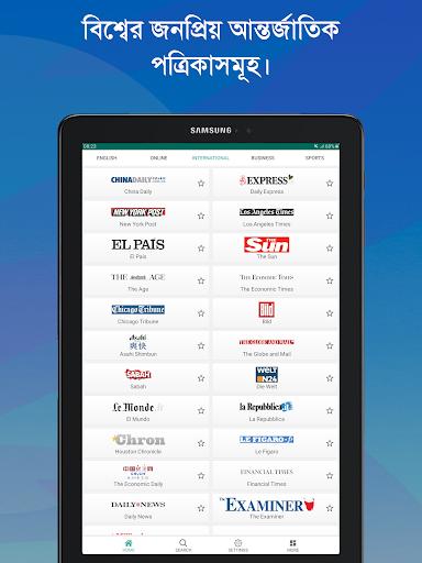 Bangla Newspapers - Bangla News App 0.0.3 screenshots 12