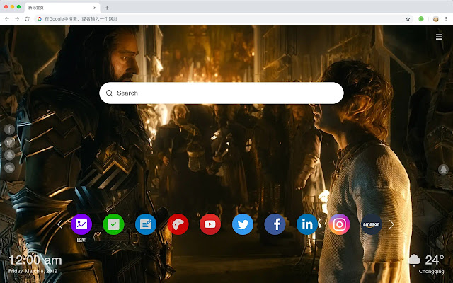 Lord of the Rings  New Tabs HD Movies Themes