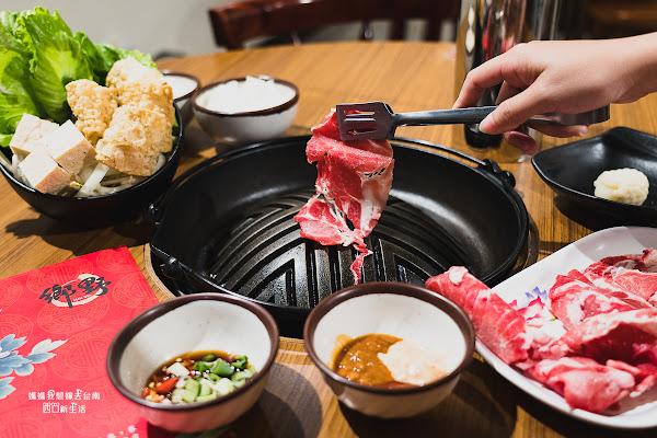 台南夏天也吃的到的羊肉爐! 鄉野炭燒羊肉爐(南紡店),母親節還有買一送一活動唷!
