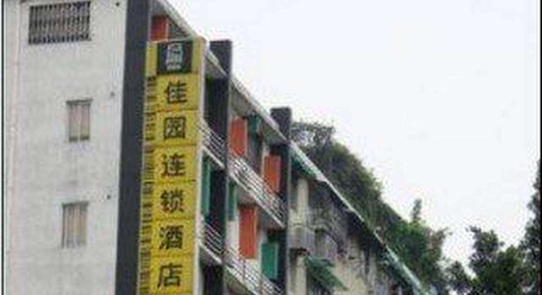 Garden Inn Zhongshan Silu