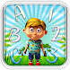 Kids Learning Master 3D - Androidアプリ