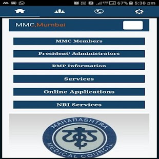 Maharashtra Medical Council (MMC) - náhled
