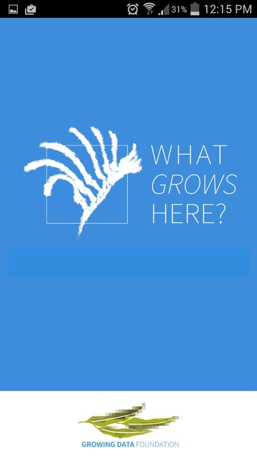 WhatGrowsHere- screenshot