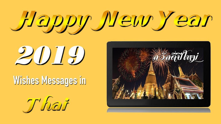 happy new year wishes cards messages 2019 android app screenshot
