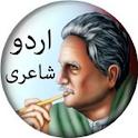 علامہ اقبال کی شاعری- Allama Iqbal Ki Urdu Shayari icon