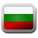Bulgarian Keyboard 2 icon