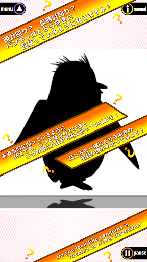 iPartyHeteroptics 1.0 Windows u7528 5