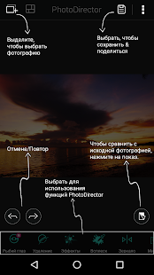 PhotoDirector- камера&редактор Screenshot