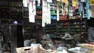 Sohan Super Market photo 1