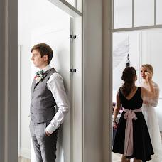 Bryllupsfotograf Anna Evgrafova (FishFoto). Bilde av 31.10.2018