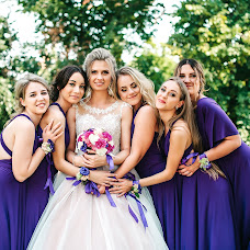 Wedding photographer Mariya Sosnovchik (MariSosnovchik). Photo of 11.01.2018