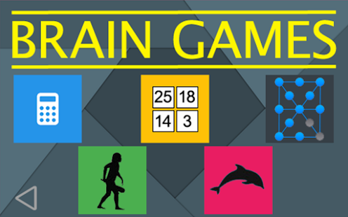 Brain Games - Brain Trainer- screenshot thumbnail