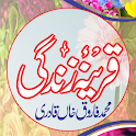 Qareena-e-Zindagi, Hindi, qareena e zindagi urdu icon