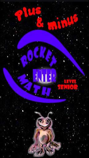 Rocket Math ZZ Sr free