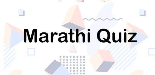 Marathi Quiz 1 0 0 (Android) - Download APK