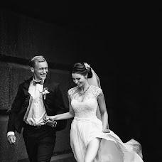 Wedding photographer Valeriya Kasperova (4valerie). Photo of 18.08.2018