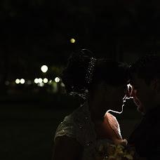 Wedding photographer Adriano Cardoso (cardoso). Photo of 04.09.2015