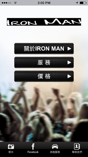IRON MAN CAR SERVICE