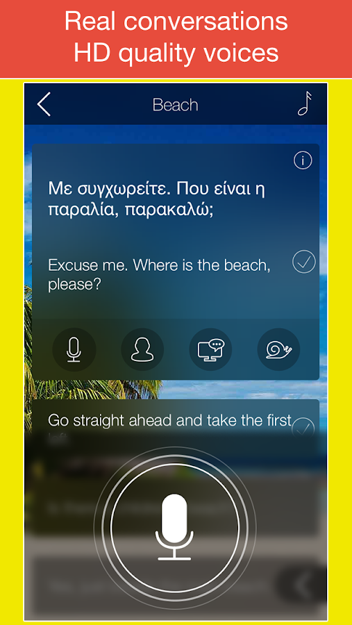 Learn Greek. Speak Greek- screenshot
