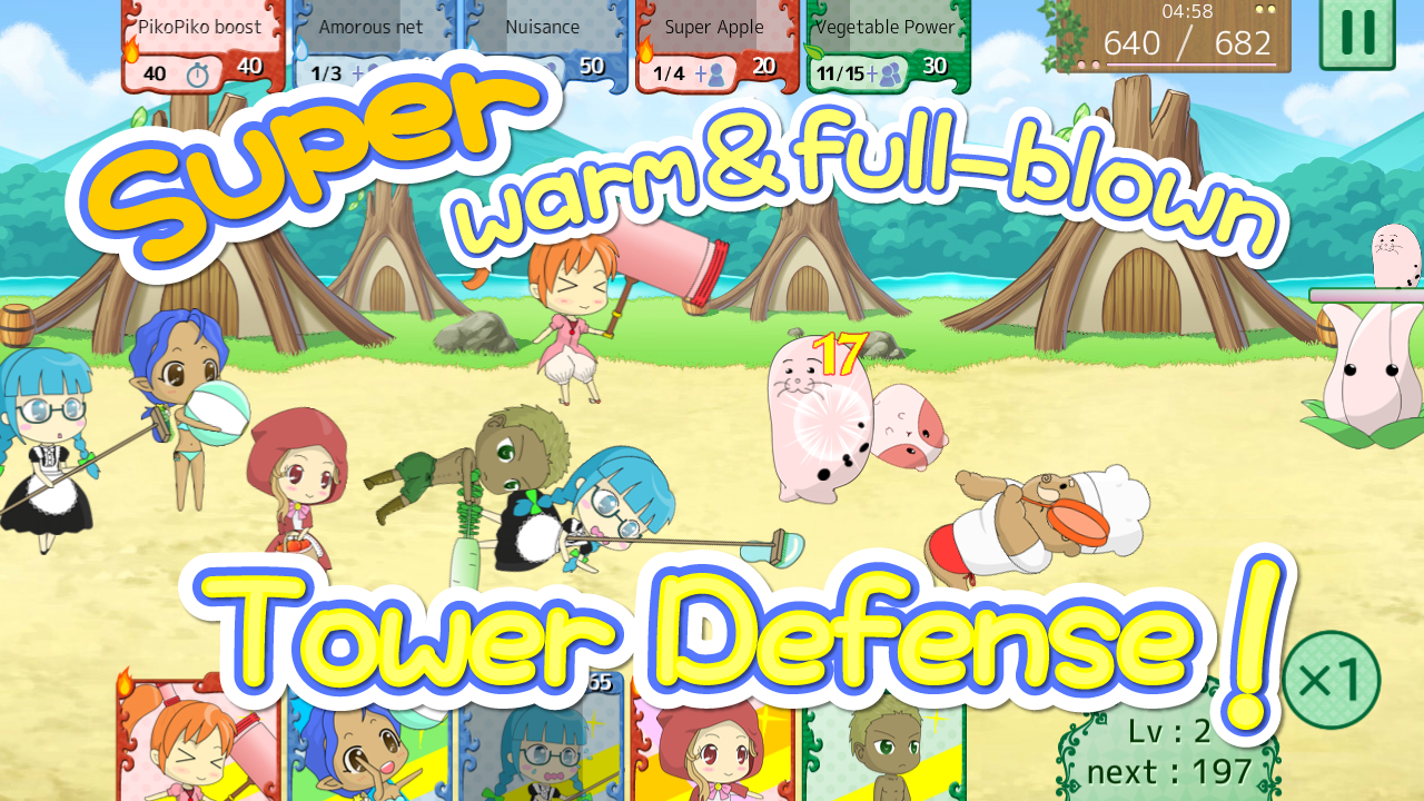 ~Warm Brawl~ POKO POKO Wars- screenshot