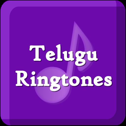 Telugu Music Movie Ringtones