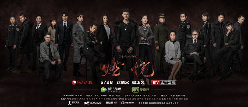 Burning China Drama