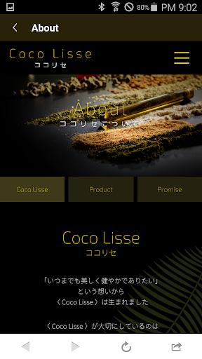 免費下載購物APP|ココナッツオイルやスーパーフードのオーガニック通販ココリセ app開箱文|APP開箱王