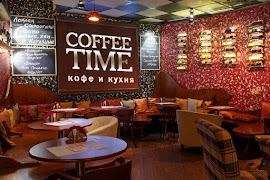 Ресторан Coffee Time