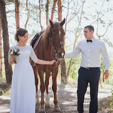 Wedding photographer Olga Mazlova (selegilin). Photo of 21.09.2017