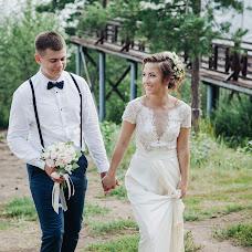 Wedding photographer Anna Nagornaya (nita31). Photo of 09.10.2016