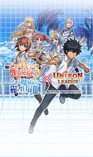 Unison League modavailable screenshots 1