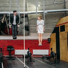 Wedding photographer Aleksandr Slonimskiy (sl0n). Photo of 16.10.2018