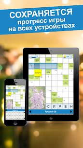 Crossword puzzles – My Zaika 6