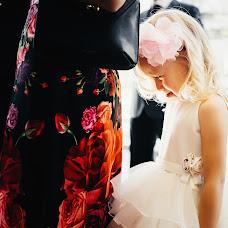 Wedding photographer Kira Nevskaya (dewberry). Photo of 16.07.2017