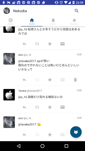 Nekodia 0.1.5 Windows u7528 1
