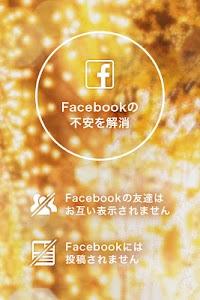 出会いはMatchbook(マッチブック) 無料の恋活・婚活 screenshot 19