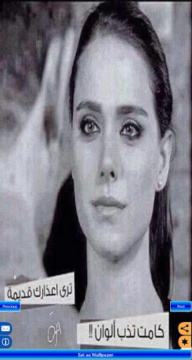 صور أشعار عراقية 2016